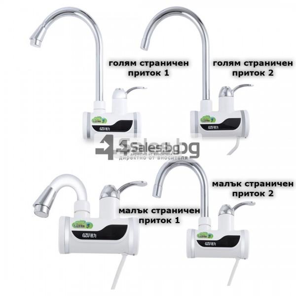 Смесител за вода с нагревател за мигновено загряване 3000W TV69 17