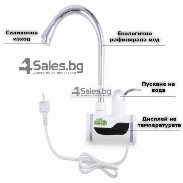Смесител за вода с нагревател за мигновено загряване 3000W TV69 19
