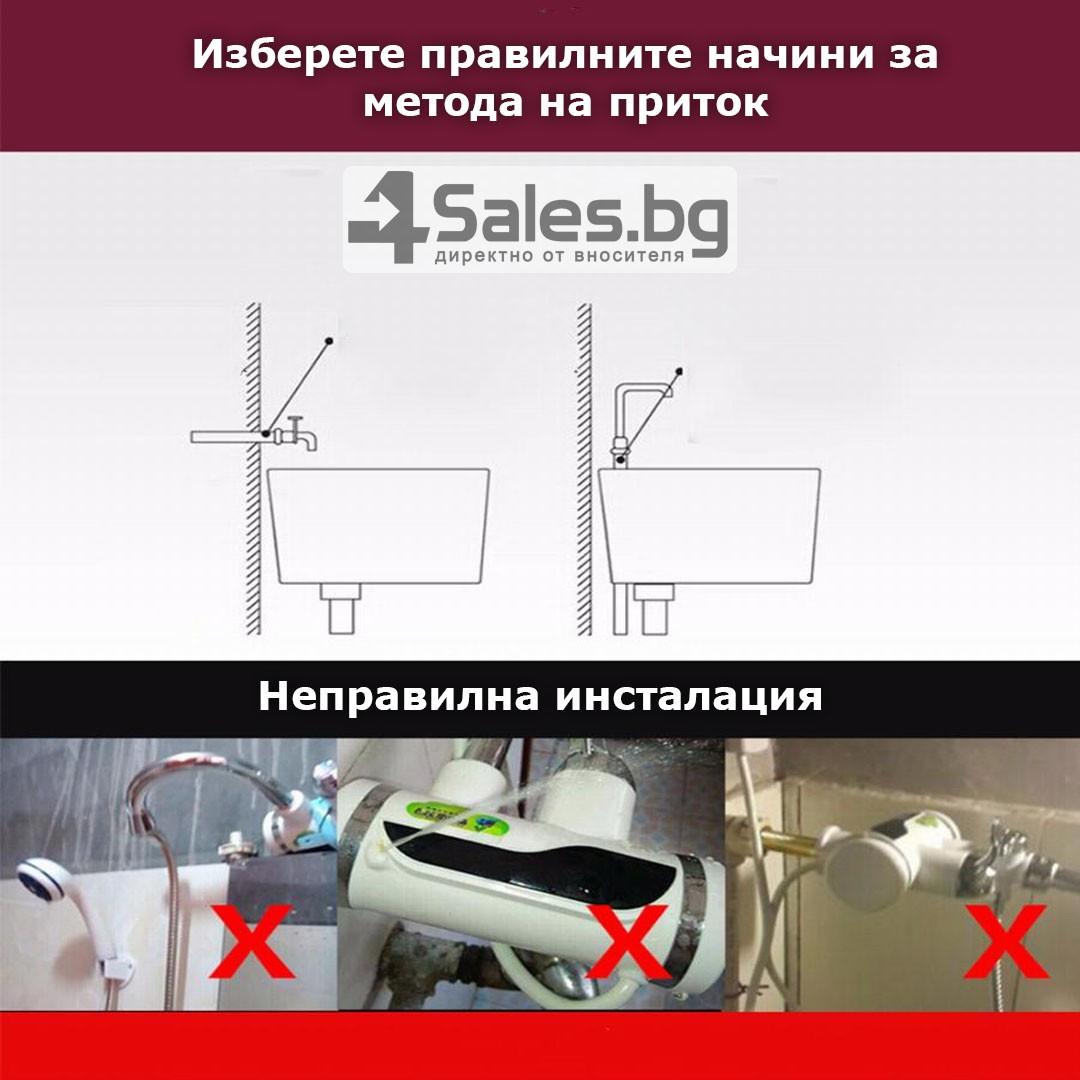 Смесител за вода с нагревател за мигновено загряване 3000W TV69 20