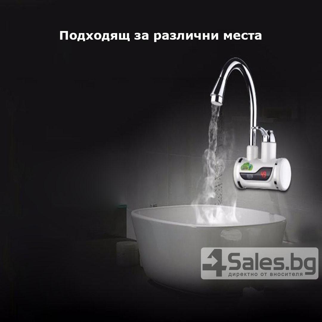 Смесител за вода с нагревател за мигновено загряване 3000W TV69 21