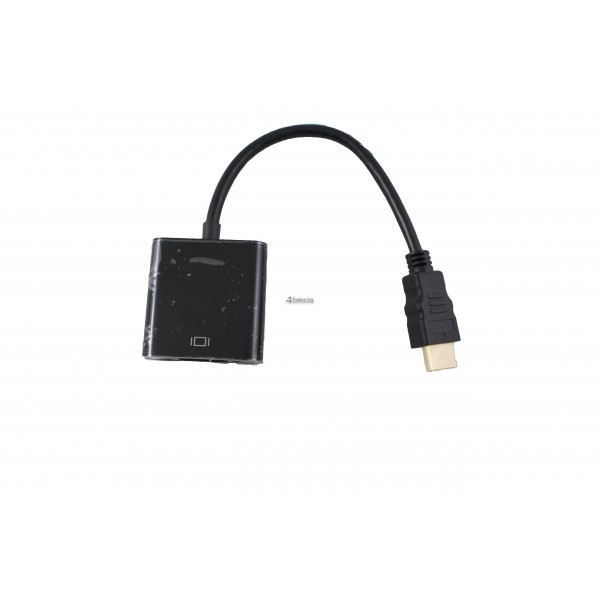 Преходник HDMI към VGA + 3.5mm аудио кабел CA41 9