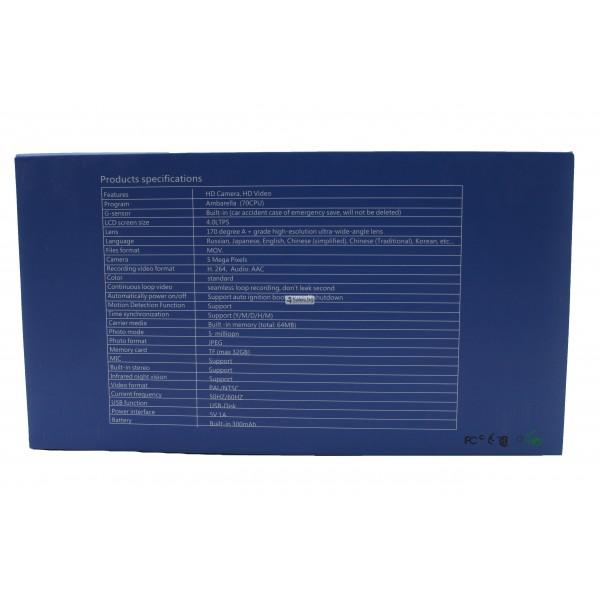 NC-L55 - 4 инчов IPS видеорегистратор AC61 10