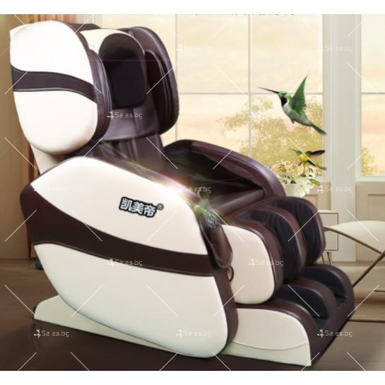 Масажиращ стол за цялостна терапия