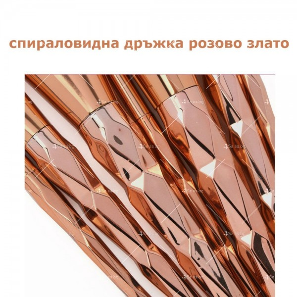 Златна колекция от четки за грим 7 броя HZS8 7