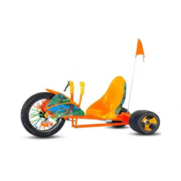 Автомобил с 3 гуми за деца и възрастни