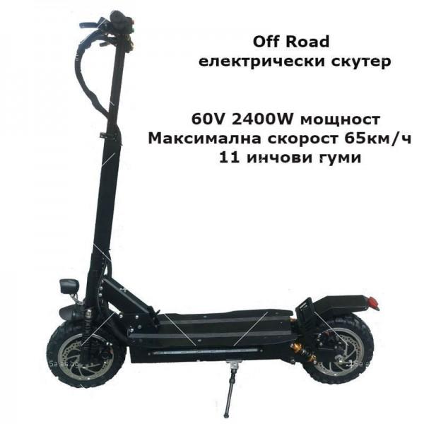Сгъваем електрически скутер с 11 инчови гуми WEMI 6