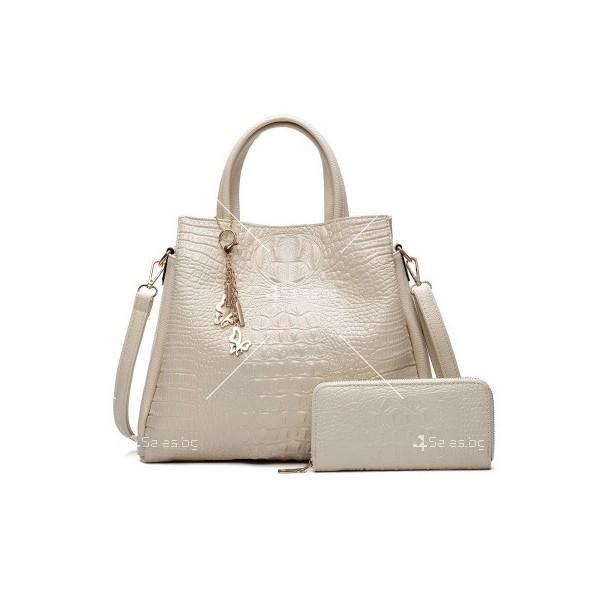 Чанта и портфейл BAG50 01962