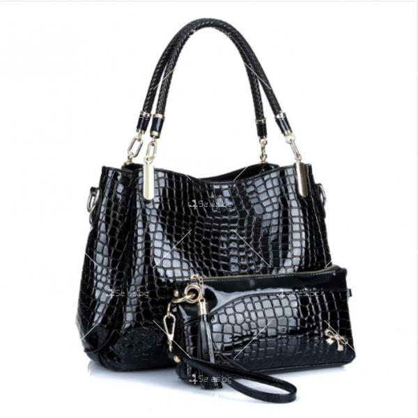 Чанта с несесер BAG37