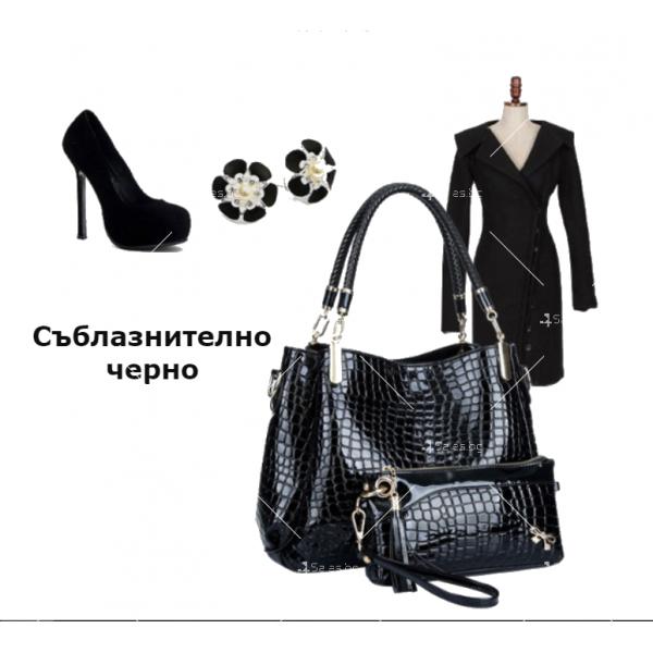 Чанта с несесер BAG37 4