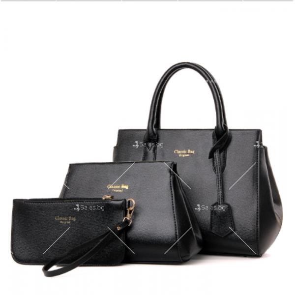 Сет в три части Classic Bag BAG49
