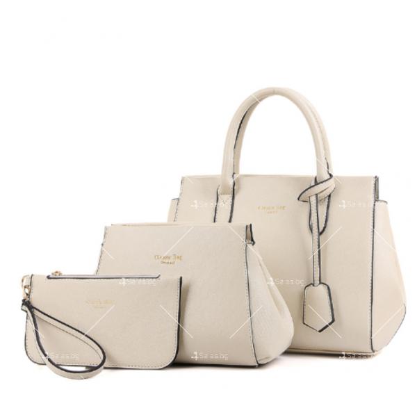 Сет в три части Classic Bag BAG49 2