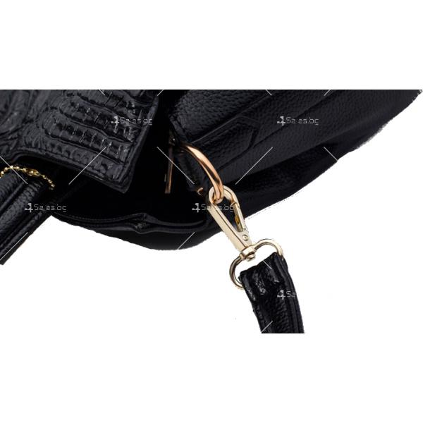 Чанта и портфейл BAG50 01799 21