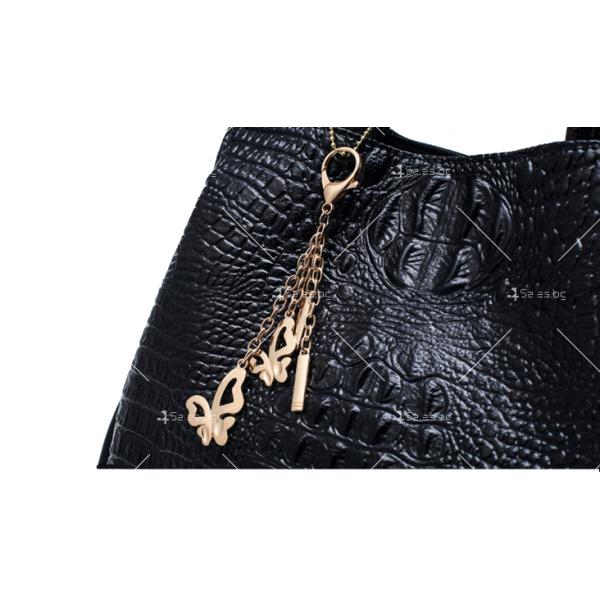 Чанта и портфейл BAG50 01799 23