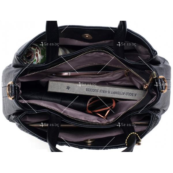 Чанта и портфейл BAG50 01799 24