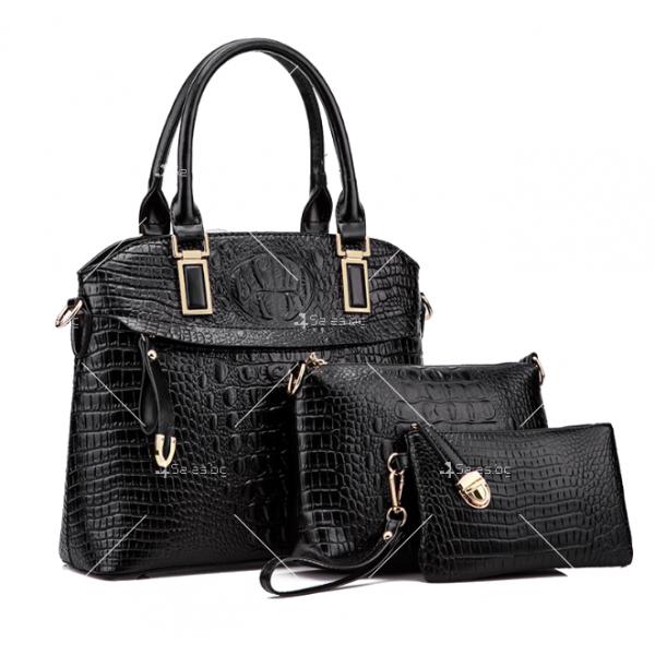 Голяма чанта от 3 части с голям преден джоб BAG45