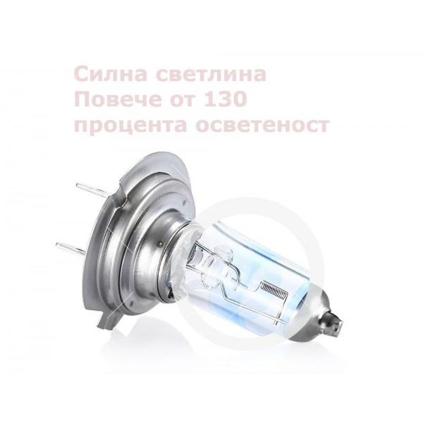 Халогенни крушки Philips тип H7 12 волта 4