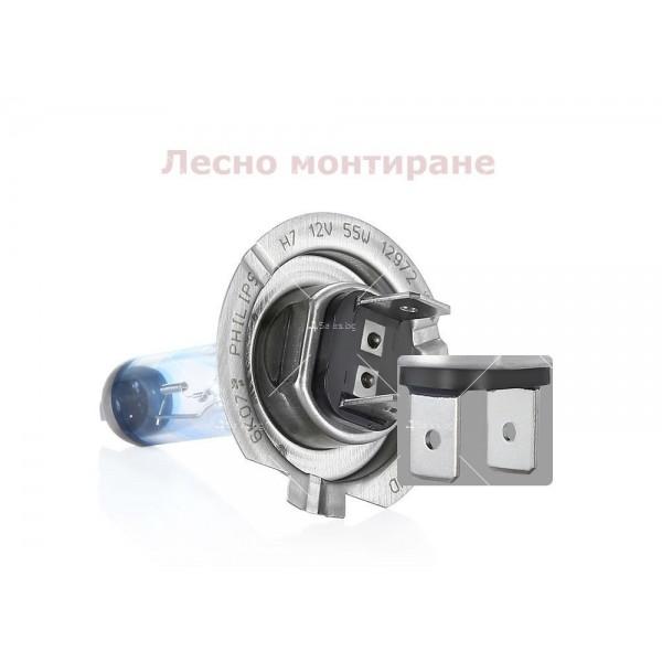 Халогенни крушки Philips тип H7 12 волта 5