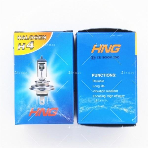 Имитиращи ксенон халогенни крушки HNG тип H4, 55 / 60 вата 4