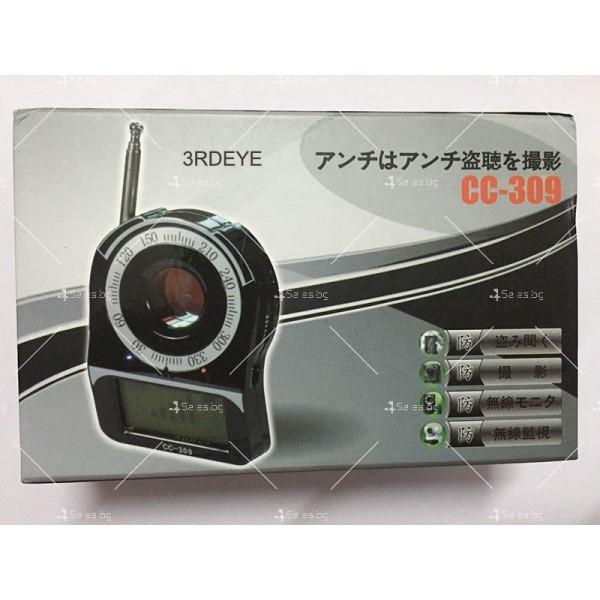 Детектор за камери и подслушвателни устройства CC309 3