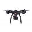 GPS дрон X21 9