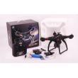 GPS дрон X21 21