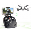 GPS дрон X28G 5