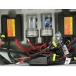 """Ксенон система """"Slim"""", H1 съвместимост и температура на цвета 4300 Келвина 1"""
