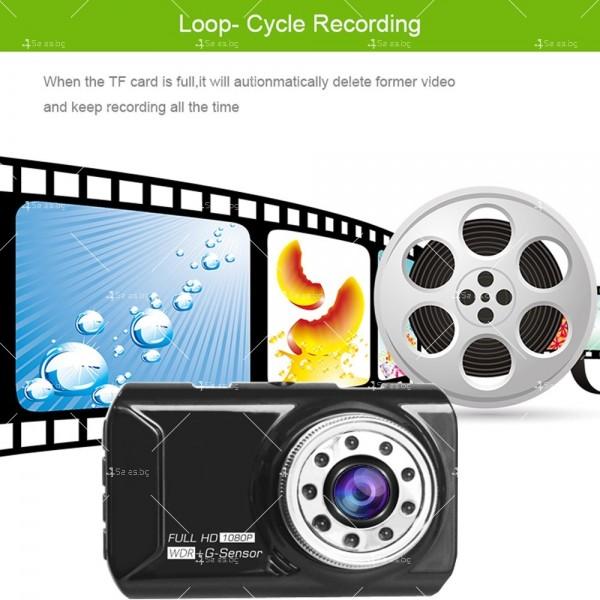 Видеорегистратор с две камери и 1080 Р резолюция AC71 8
