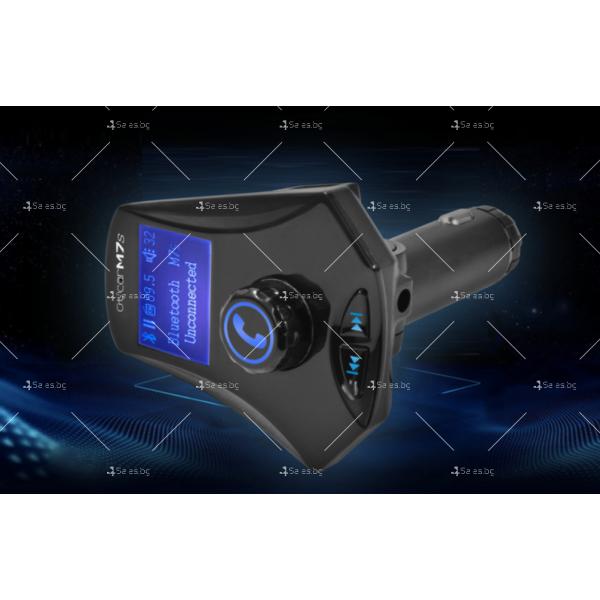 Трансмитер зарядно с МР3 плейър, радио и Bluetooth връзка HF25 3