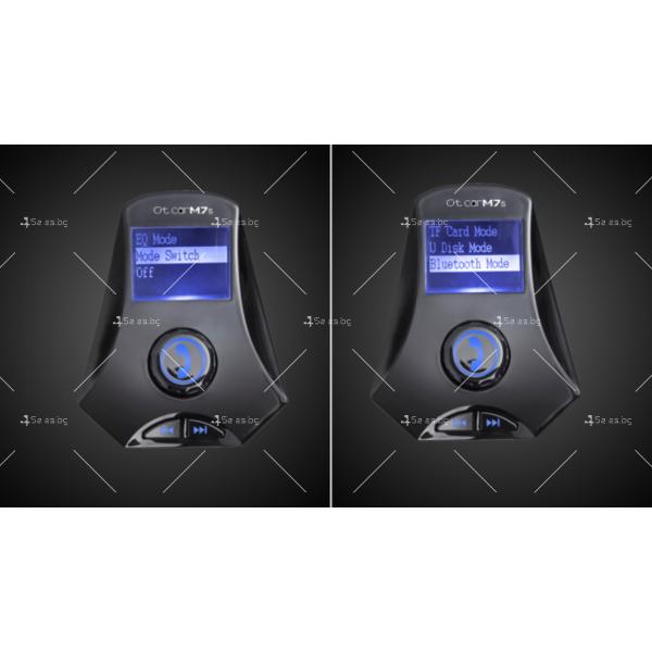 Трансмитер зарядно с МР3 плейър, радио и Bluetooth връзка HF25 4