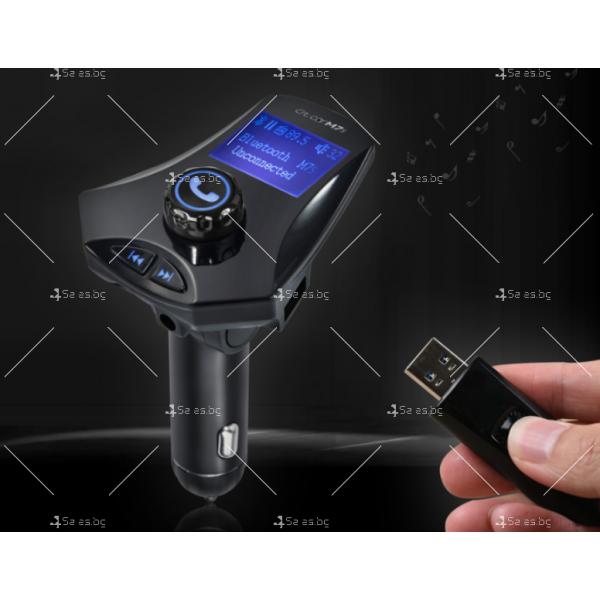 Трансмитер зарядно с МР3 плейър, радио и Bluetooth връзка HF25 6