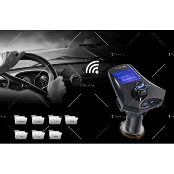Трансмитер зарядно с МР3 плейър, радио и Bluetooth връзка HF25 8