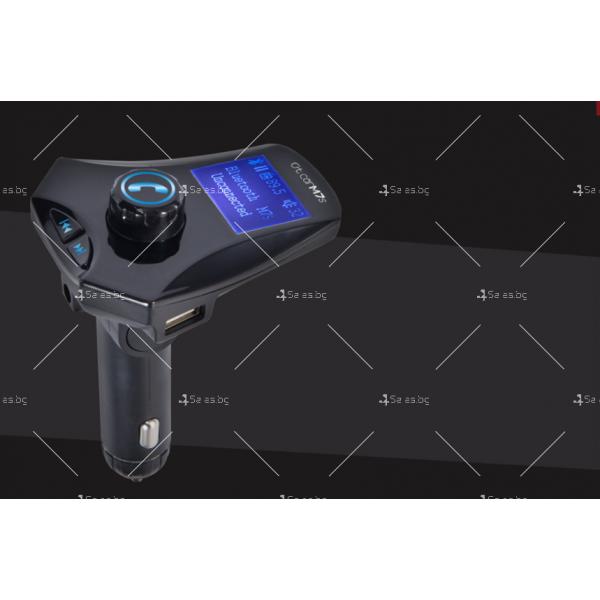 Трансмитер зарядно с МР3 плейър, радио и Bluetooth връзка HF25