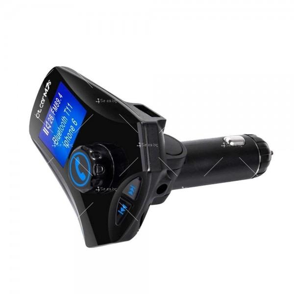Трансмитер зарядно с МР3 плейър, радио и Bluetooth връзка HF25 13