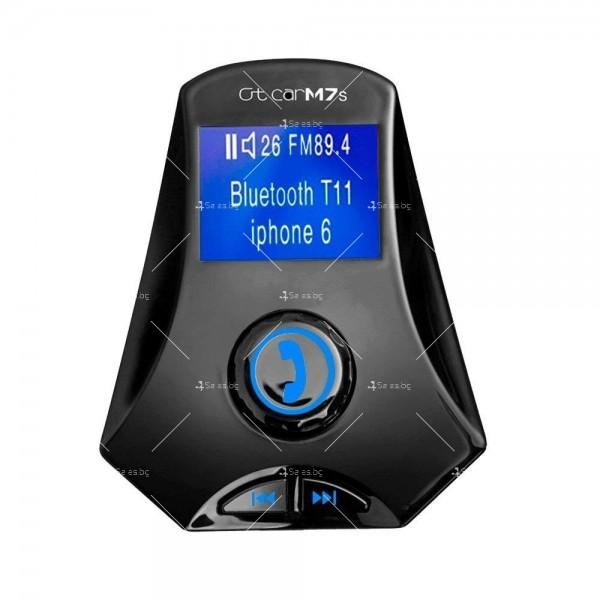 Трансмитер зарядно с МР3 плейър, радио и Bluetooth връзка HF25 16