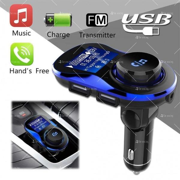 Bluetooth трансмитер за автомобил с подвижен корпус, USB изход и TF ВС28 HF26 2