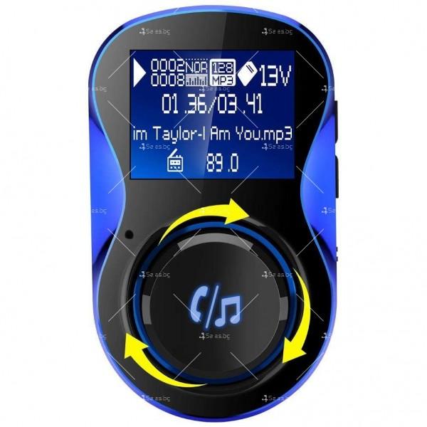 Bluetooth трансмитер за автомобил с подвижен корпус, USB изход и TF ВС28 HF26 6