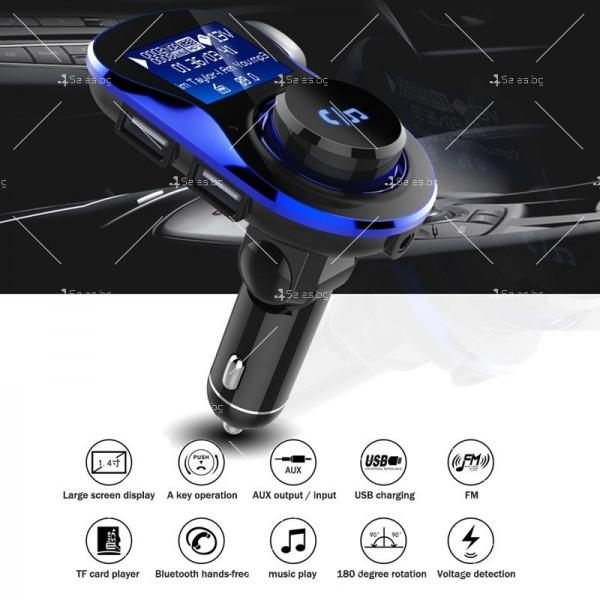 Bluetooth трансмитер за автомобил с подвижен корпус, USB изход и TF ВС28 HF26 8