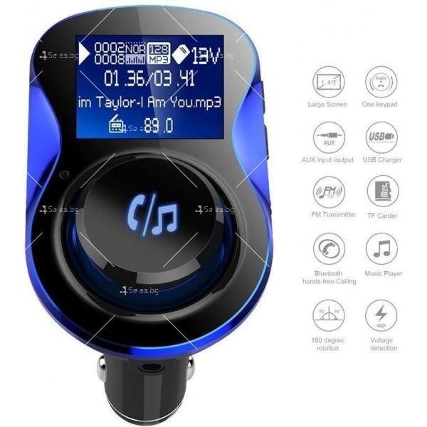 Bluetooth трансмитер за автомобил с подвижен корпус, USB изход и TF ВС28 HF26 17