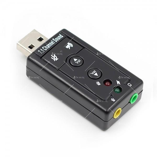Външна звукова карта с USB CA60