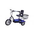 Триколка с електрическо захранване и удобна седалка