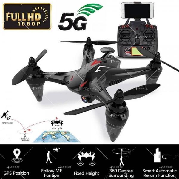 Мултифункционален дрон с 5 G трансмисия, Follow Me функция и HD камера GW198 17