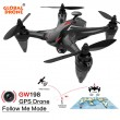 Мултифункционален дрон с 5 G трансмисия, Follow Me функция и HD камера GW198 25