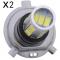Лед крушки тип Н4 със светлинен поток от хиляда лумена CAR LED22 2