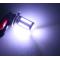 Супер силно светещи лед крушки от типа Н7 CAR LED23 1