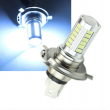 Супер силно светещи лед крушки от типа Н7 CAR LED23 12