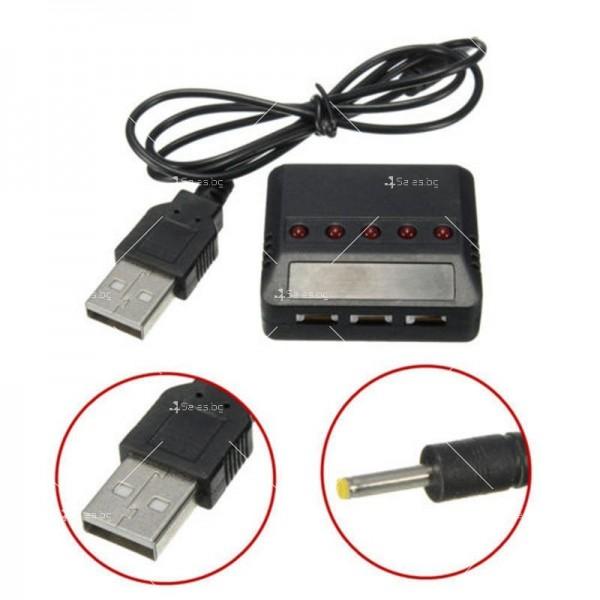 USB зарядно за дрон-батерии с до 5 броя капацитет 3