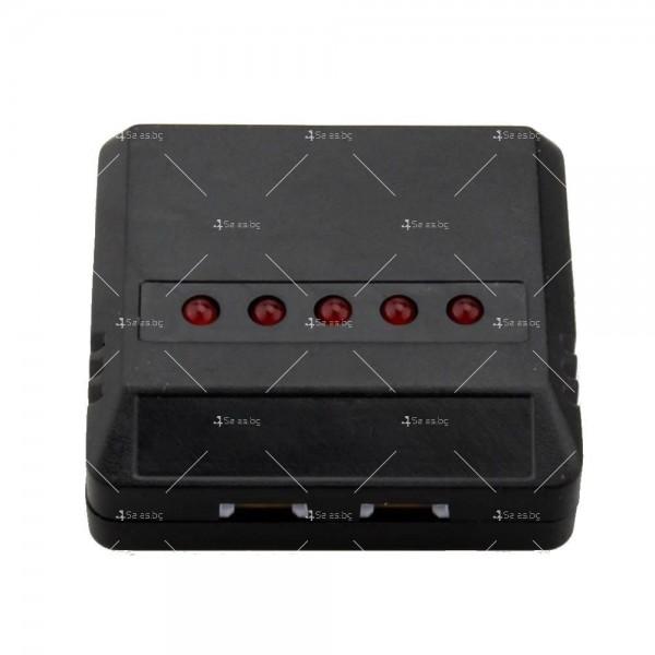 USB зарядно за дрон-батерии с до 5 броя капацитет 5
