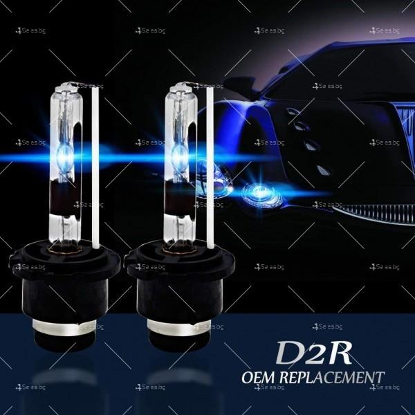 Ксенонови крушки тип D2R 4