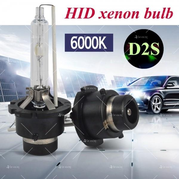 Xenon крушки с D2S DC стандарт
